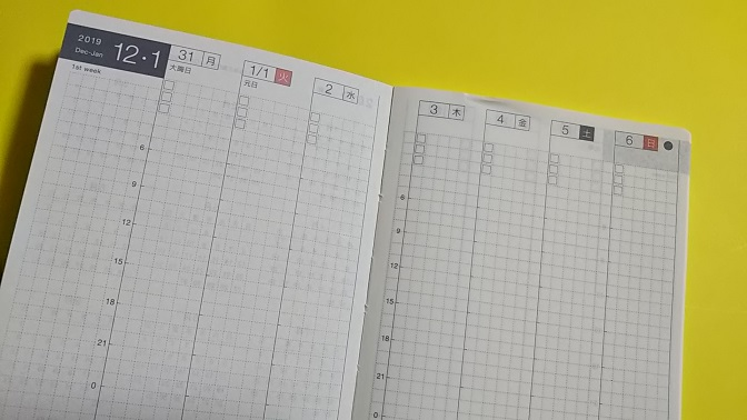 ほぼ日手帳の週間手帳