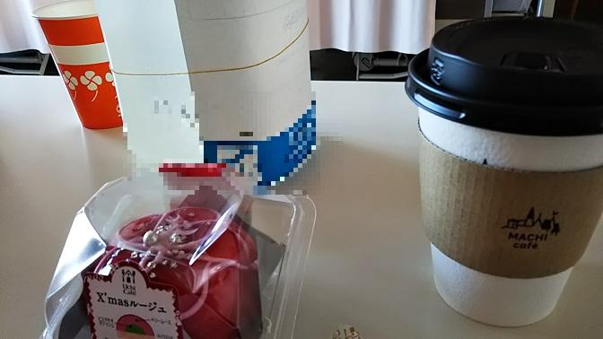 下剤とコーヒー