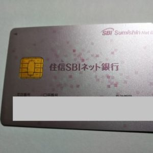 住信SBIネット銀行カード