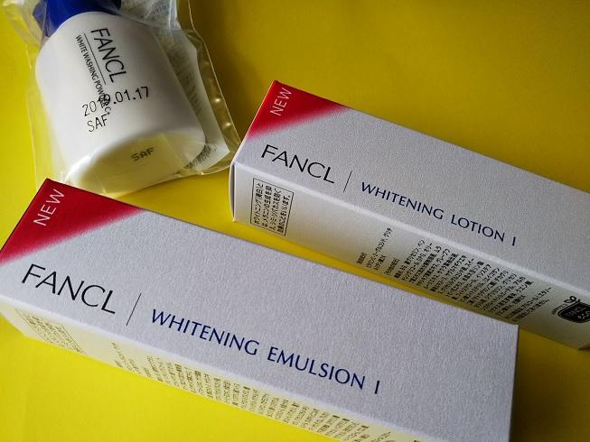 ファンケル 化粧水と乳液