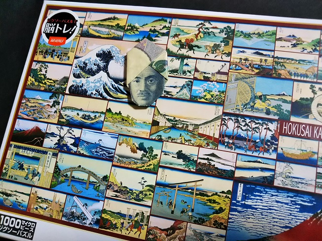 富嶽三十六景ジグソーパズル
